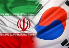 برطرفشدن موانع فعالیت بانکهای ایرانی در کره جنوبی