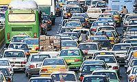 تمهیدات ترافیکی