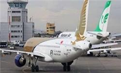 پرواز مستقیم مشهد و حیدرآباد هند