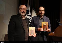 رونمایی کتاب سیدمهدی شجاعی با حضور ۲ معاون وزیر