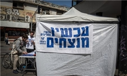 تحرکات جدید نتانیاهو برای محدود کردن دامنه فعالیت مخالفان خود