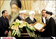 مراسم معارفه تولیت آستان قدس رضوی حجتالاسلام والمسلمین رئیسی