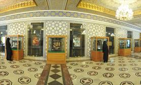 موزه آستان قدس