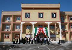 سازمان نوسازی مدارس کشور