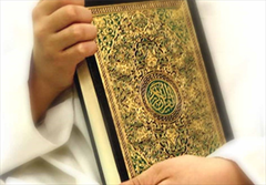 حفاظ قرآن کریم