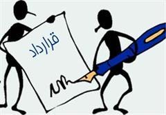 مشاور مجمع عالی نمایندگان کارگران کشور