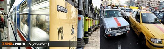 افزایش کرایه مترو،اتوبوس و تاکسی منوط به تایید فرمانداری است