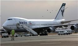 واشنگتن مجوز عقد «قرارداد مشروط» فروش هواپیما به ایران توسط شرکتهای آمریکایی را صادر کرد
