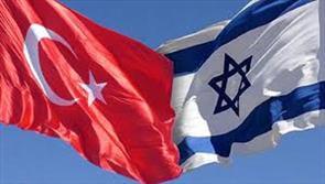 اسرائیل و ترکیه