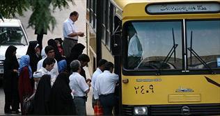 اتوبوسرانی مشهد