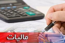 قائم مقام سازمان امور مالیاتی كشور