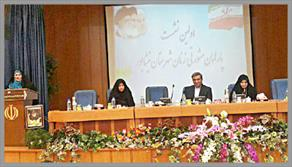 پارلمان مشورتی زنان