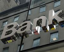 بدهی به سیستم بانکی