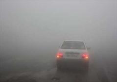 مه گرفتگی و بارندگی