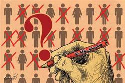 توپ حذف یارانهبگیران در زمین مجلس