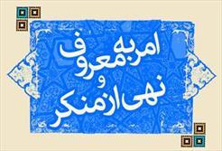 نماینده ولی فقیه در استان فارس