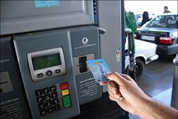 آزمون بزرگ مجلس برای حفظ کارت سوخت