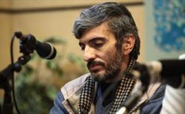 محمد حسین جعفریان