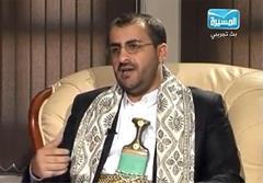 محمد عبدالسلام سخنگوی انصارالله
