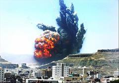 سالگرد بمباران عجیب «فج عطان»