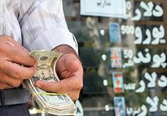 دلار و پوند