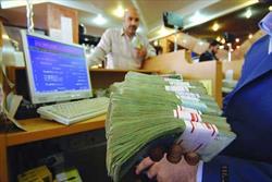 شرط اسلام برای دریافت سود بانکی