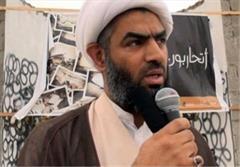 انتقال روحانی مشهور بحرینی به سلول انفرادی