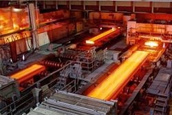 شرکت فولادمبارکه