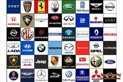 خودروساز خارجی