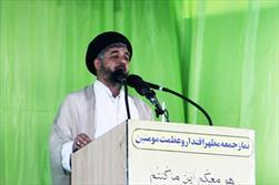 حجتالاسلام والمسلمین سید جلال احمدپناهی