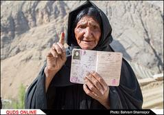 انتخابات مرحله دوم روستای سر آقا سید