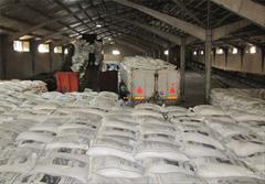 واردات برنج