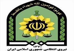 رییس پلیس امنیت عمومی خراسان رضوی