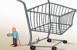 آیا برجام بر قدرت خرید مردم تاثیر داشته است ؟