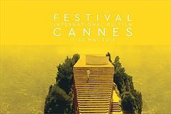 جشنواره سینمایی کن
