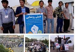 تظاهرات علیه تغییر مسیر انتقال برق