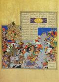 شاهنامه شاه طهماسبی