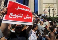 حبس برای ۱۰۱ معترض به واگذاری جزایر