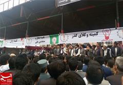 برنامهریزی برای تظاهرات فردا در کابل
