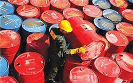 بازار نفت عربستان