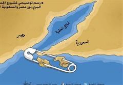 نظرسنجی درباره واگذاری جزایر به عربستان