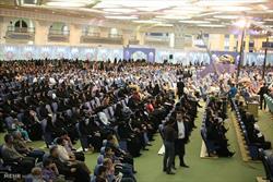 مسابقات بینالمللی قرآن کریم
