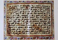 هدایای نایاب به مقام معظم رهبری و حسن روحانی