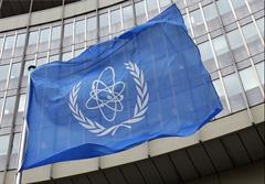 اطمینان خاطر آژانس از ذخایر اورانیوم ایران