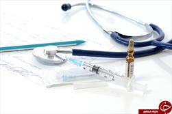 حوزه بهداشت و درمان