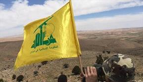 تهیه لیست دوم تحریم حزبالله