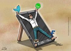 انحرافات اخلاقی ناشی از شبکه های اجتماعی