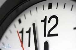 ساعت کاری ماه رمضان