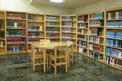 کتابخانه روستایی