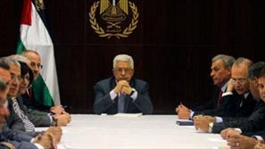 تشکیلات خودگردان فلسطین
